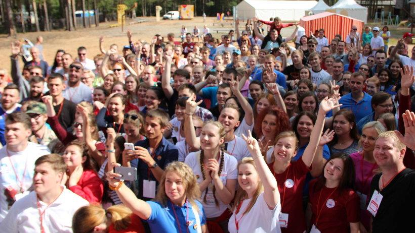 На фестиваль «Команда 29» приехало около 200 человек практически со всех районов Поморья