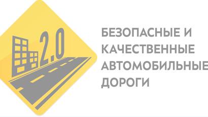 Принять участие в голосовании граждане могут на сайте http://bkdrf.ru/reception/polls