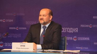 Пресс-конференция в МИА «Россия сегодня» была посвящена инвестиционному и туристскому потенциалу Архангельской области