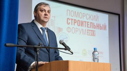Алексей Алсуфьев: «Строительная отрасль требует современных подходов к проектированию и использованию новых технологий»