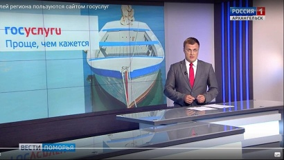 В эфире областного телевидения рассказали о регистрации водного транспорта через портал госуслуг