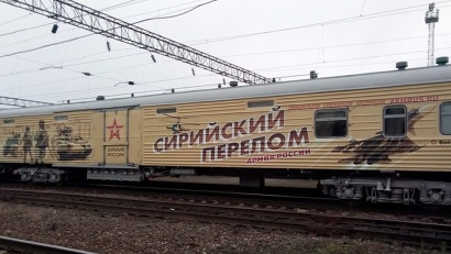 Агитпоезд пройдет свыше 28 тысяч километров, посетит более 60 городов Российской Федерации от Москвы до Дальнего Востока. Фото: pikabu.ru