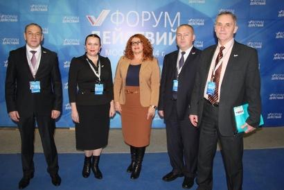Делегация Архангельской области на «Форуме действий»