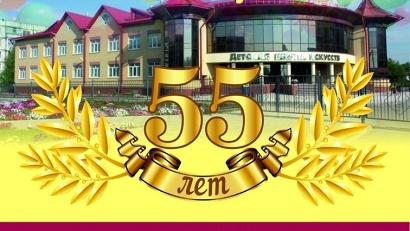 Няндомской школе искусств – 55 лет