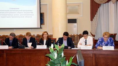 В совещании приняли участие представители профильных ведомств областного правительства