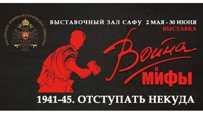 С 3 мая выставка откроет свои двери для всех желающих