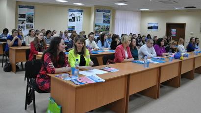 Участники форума обсудили вопросы развития клубов, поговорили о сохранении и популяризации традиционных семейных и нравственных ценностей