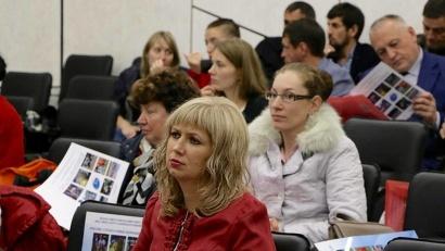 На международный семинар «Россия – страна равных возможностей» приехали представители 37 регионов страны