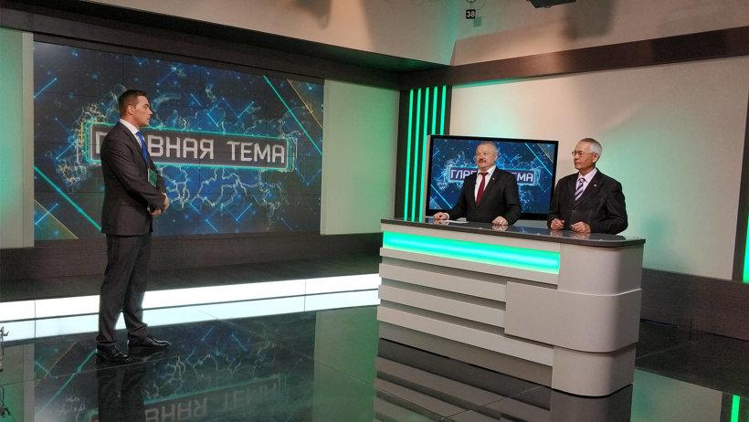 Участники программы обсудят готовность региона к переходу на цифровое эфирное телерадиовещание
