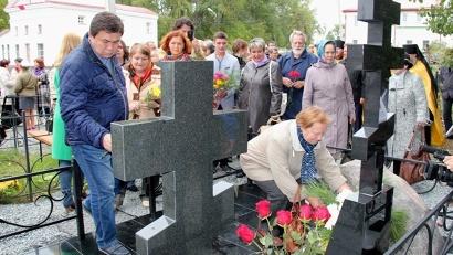 Десятки северян пришли почтить память нашего знаменитого земляка
