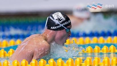 Даниил Пахомов завоевал бронзовую медаль на Кубке России по плаванию