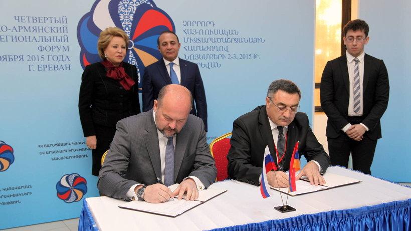 Подписи под стратегическим документом поставили губернаторы Архангельской области и Вайоц-Дзора Игорь Орлов и Арутюн Саргсян