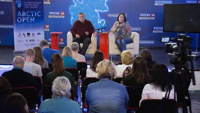 Кинофестиваль стран Арктики «Arctic Оpen» пройдёт в Архангельске, Северодвинске и Новодвинске с 6 по 9 декабря