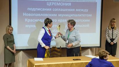 В рамках конференции было подписано соглашение о сотрудничестве между МО Поморья и Кубани