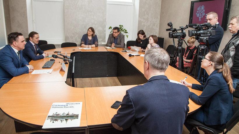 Презентация проекта состоялась в правительстве Архангельской области