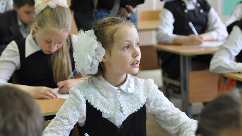 Свои знания демонстрируют ученики четвёртых классов.