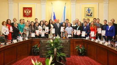 Торжественная церемония вручения стипендий губернатора Архангельской области проходит уже в шестнадцатый раз
