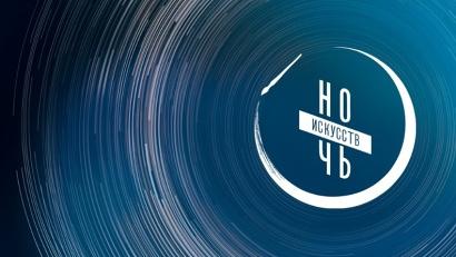 К акции активно присоединяется Поморье: в учреждениях культуры Архангельска и других городов и поселков области приготовлены специальные программы