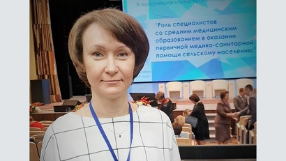 Ирина Токарева на конференции в Уфе