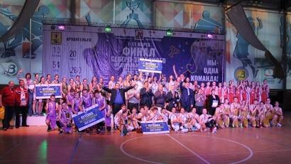 Юные спортсмены показали в Архангельске баскетбол высокого уровня