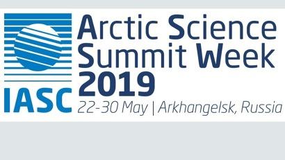 «Неделя арктической науки» – крупнейшая ежегодная международная встреча ученых, которые поддерживают арктические научно-исследовательские проекты