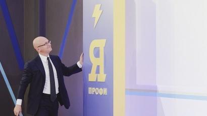 Фото: пресс-служба АНО «Россия – страна возможностей»