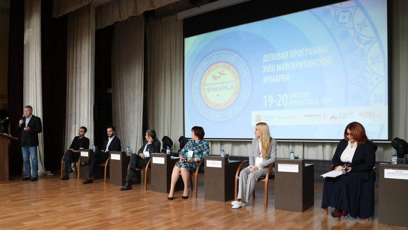 На панельной дискуссии обсудили развитие в регионе гастрономического туризма