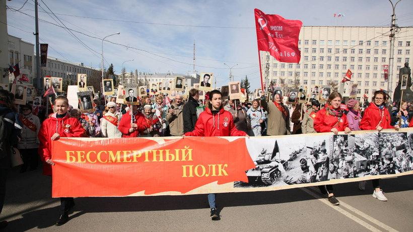 Акция 9 мая снова пройдёт в Поморье