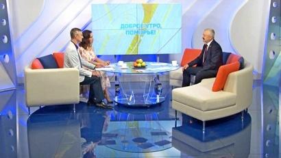 О преимуществах пользования порталом госуслуг рассказал министр связи и ИТ Поморья
