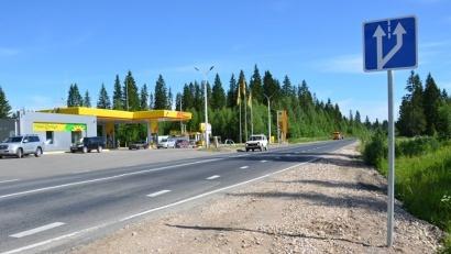 Работы произведены в кратчайший срок силами ОАО «Плесецкое дорожное управление»