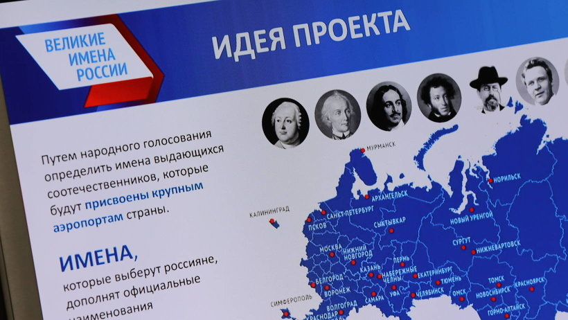 Регионы должны представить свои предложения до 21 октября