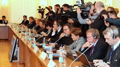 В международной встрече приняли участие представители государств-членов Арктического совета, стран-наблюдателей в Арктическом совете и зарубежной научной общественности