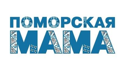 Узнать всё о конкурсе можно в группе «Центра поддержки молодой семьи» в социальной сети «Вконтакте»