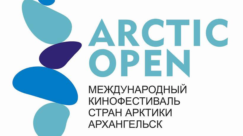 Кинофестиваль Arctic open пройдет с 4 по 8 декабря