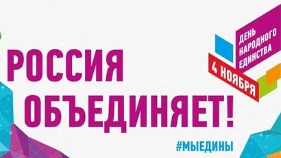 Главным событием праздника 4 ноября станет большой концерт на площади перед Архангельским театром драмы