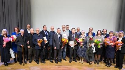 Победители конкурса были награждены дипломами и памятными знаками, а номинанты получили почетные дипломы.
