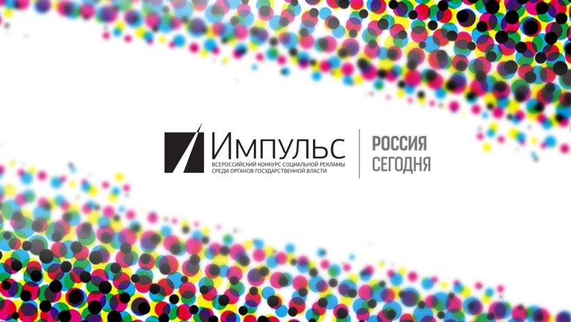 Уникальный проект организован МИА «Россия сегодня»