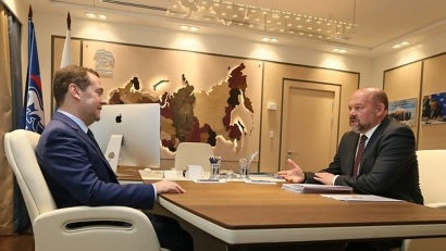 Фото с сайта Правительства Российской Федерации