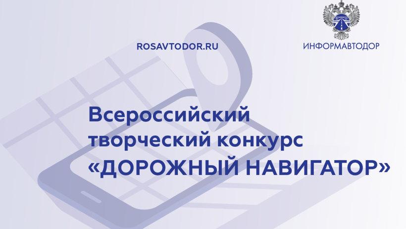 Заявки на конкурс принимаются до 11 октября 2019 года