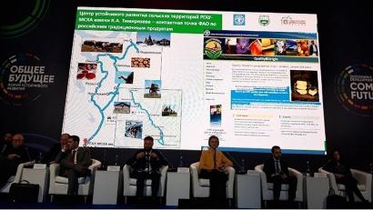 Особое внимание на форуме было уделено роли деревень в развитии локальной экономики