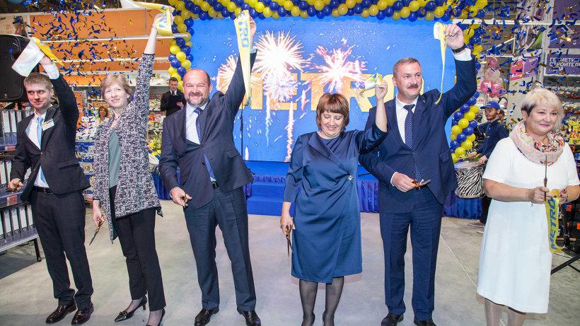 Договорённость о реализации проекта была достигнута губернатором Игорем Орловым на международном форуме в Сочи в октябре 2015 года