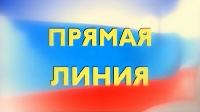Повтор передачи состоится в субботу, 28 ноября, в 8:30 на канале «Россия 1»