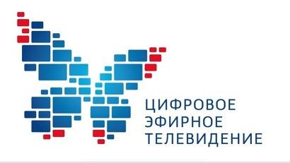 3 июня 2019 года в Архангельской области прекратится аналоговое вещание обязательных общедоступных телерадиоканалов