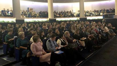 На пленарном заседании обсуждались вопросы целевой подготовки специалистов