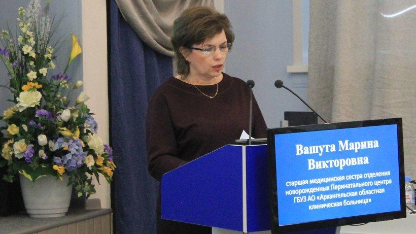 В конференции приняли участие представители практического здравоохранения со всего региона