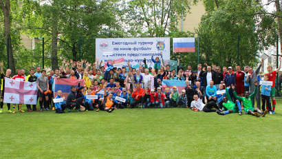В международном турнире «Согласие»  приняло участие 10 команд