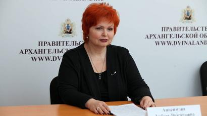 Любовь Анисимова рассказала о соблюдении прав граждан в Архангельской области