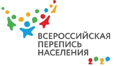 Поморье присоединилось к акции «Год до переписи»
