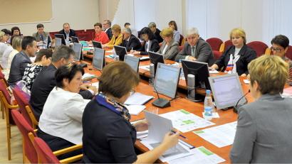 На совещании в правительстве региона собрались все руководители муниципальных органов управления образованием