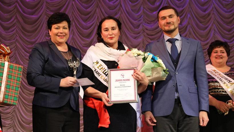 Победительница конкурса Людмила Колик из Пинежского района